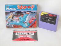 NEKKETSU KUNG FU ROAD Super Cassette Vision EPOCH Import Japan Video Game cdd cv