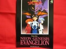 Evangelion 18 Piano Sheet Music Book