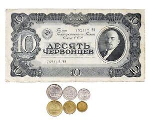 USSR 10 PAPER CHERVONEC 1937+6 COINS(KOPEKS)COLLECTION LOT