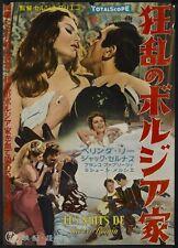 NIGHTS OF LUCRETIA BORGIA Japanese B2 movie poster MICHELE MERCIER 1960