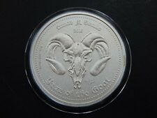 2015 Republic Of Ghana Year Of The Goat. 1 oz .999 Silver BU Lunar Skulls Coin