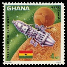 """GHANA 305 (SG479) - Peaceful uses of Outer Space """"Luna 10"""" (pa65885)"""