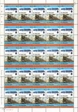 1945 SNCF Liberation Class 141.R / 141R (France) 2-8-2 Train 50-Stamp Sheet