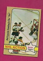 1972-73 OPC # 76 BOSTON BRUINS PHIL ESPOSITO ACTION EX CARD (INV# 8485)