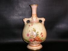 Unboxed Vase British Royal Worcester Porcelain & China