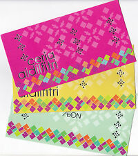 [SS] SDR106 AEON Shopping Sampul Duit Raya 3pcs