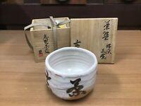 Y0695 CHAWAN Shino-ware signed box Japanese Tea Ceremony bowl pottery Japan