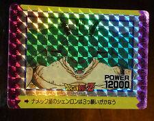 DRAGON BALL Z DBZ AMADA PP CARDDASS ORIGINAL HOLO CARD PRISM CARTE PORUNGA UR #1