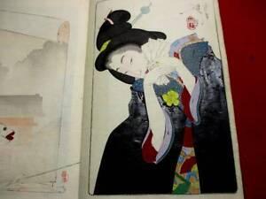 1-10 Yoshitoshi Seitei Japanese Kuchie ukiyoe Woodblock print BOOK