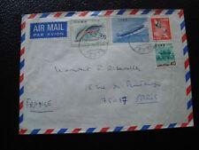 JAPON - enveloppe 13/10/1976 (B15) japan