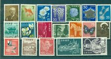 Japan - Sc# 879A-91A. 1966-9 Definitives. Never Hinged. $49.30.