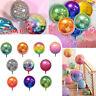 22 Inch Disco Balloon 4D Aluminium Foil Gradient Color Balloon Party Decor