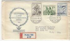 CZECHOSLOVAKIA SCOTT # 642-4 FDC