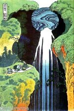 Japanese Art Waterfall Forest Needlepoint Canvas Print - 9x12 mono deluxe