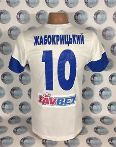 FC Sevastopol 2012 2013 ZHABOKRITSKY PLAYER ISSUE FOOTBALL SOCCER SHIRT JERSEY M