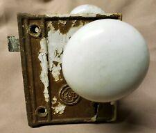 Yale & Towne Y&T Vintage Door Skeleton Key Door Lock w/ White Porcelain Knobs