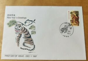 韩国虎年邮票Korea Tiger Lunar New Year Greetings Stamp FDC 1997 Harimau Water Painting