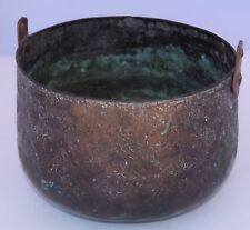 Antique Ornate Middle Eastern Bowl Hammered Handmade Copper Pot Metalware