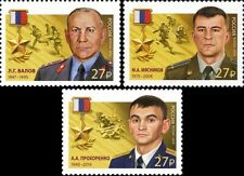 2019 Russia Military & War Heroes of Russia MNH