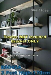 3x Post Silver Rustic Industrial Pipe Shelf Storage Wall Mount Brackets BS045A