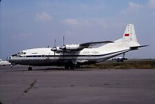 Original colour slide An-12 Cub CCCP-12984 of Aeroflot