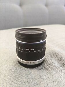 Olympus M.Zuiko 9-18mm f/4.0-5.6 Aspherical ED Lens