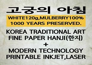 KOREA HANJI 20SET 100PAPER 120g WHITE A4 SIZE_MULBERRY 100%_1000 YEARS PRESERVED