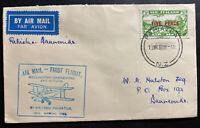 1932 Pahiatua New Zealand First Flight Airmail Cover FFC To Dannevirke Sc#C4