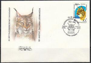 Soviet Russia 1989 FDC cover Tallin Zoo.Lynx.Wild animals WWF Sc 5794 Mi 5977