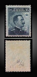 1912 LIBYA  ITALIAN COLONIES  VIOLET OVP. ON KING VICTOR EMANUELL 15C MH SCT. 16