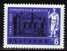 Bulgaria 1969 Sc1809  Mi1955  1v  mnh  25th anniversary of the factory militia