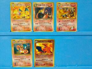 Pokemon card Japanese Charizard Base set GYM Team Rocket CD Promo NEO Lot5 Rare