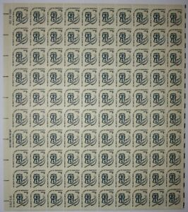 1977 USA The Ability to Write · A Root of Democracy 1 cent Mint MNH sheet of 100