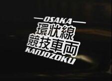 OSAKA KANJOZOKU Vinyl Graphic Decal Car Bumper Sticker JDM