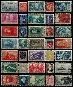 lot de timbres anciens France neufs *