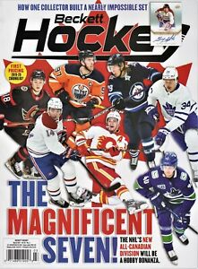 Beckett Hockey Price Guide Magazine March 2021 The Magnificent Seven cover