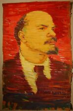 Russian Ukrainian Soviet Oil Painting Portrait Lenin sketch for tapestry rare