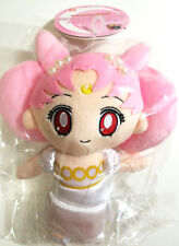 Sailor Moon - Small Lady Chibiusa Plush Doll Figure - 20th Anniversary Japan Toy