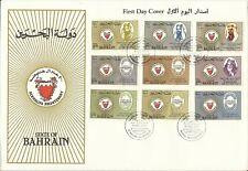 BAHRAIN 1983 AL-KHALIFA DYNASTY ILLUS FDC USED