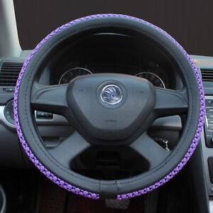 """Car Auto 15"""" Outer Dia Purple Ice Silk Non Slip Steering Wheel Cover Protector"""