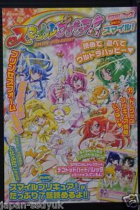 JAPAN Smile PreCure! ohanashi Book! marugoto Smile! (Not With Card)
