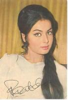 1960 INDIA MOVIE ACTRESS Raakhee Gulzar BOLLYWOOD PICTURE POSTCARDS SIGN PPC