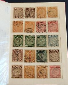 China Imperial Post dragon stamps used as on the photo - 24 pieces (4)