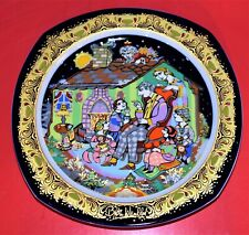 Germany Rosenthal Christmas Carols 1992 Decorative Plate Bjorn Wiinbled