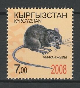 Kyrgyzstan 2006 Year of mouse MNH stamp
