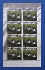 Canada (NF07) 2000 Newfoundland & Labrador Wildlife Conservation sheet (MNH)