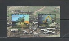 PALESTINE AUTHORITY: 2018 Issue / **DEMOLITION DEFIANCE** / SHEET OF 2  /MNH.