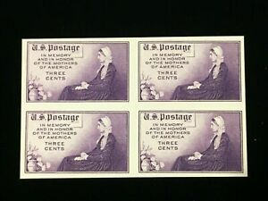 Scott# 754, Mothers of America Special Printing Imperforate BLOCK OF FOUR MNH