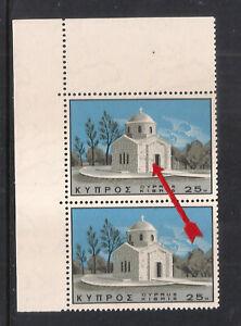 CYPRUS 1966 APOSTLE BARNABAS 25m GREY BRICK ERROR PAIR with NORMAL MNH