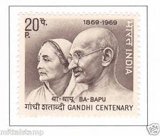 PHILA493 INDIA 1969 SINGLE MINT STAMP OF MAHATMA GANDHI AND HIS WIFE 20p MNH